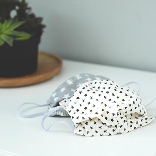 Tuto Covid19 : comment fabriquer un masque de protection en tissu fait-main ?